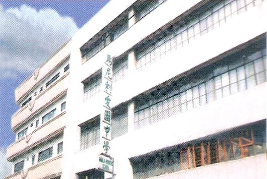 MPS Building Facade